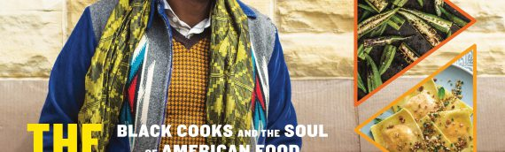 Celebrity Chef Marcus Samuelsson Gives His Compatriots the Respect They Deserve